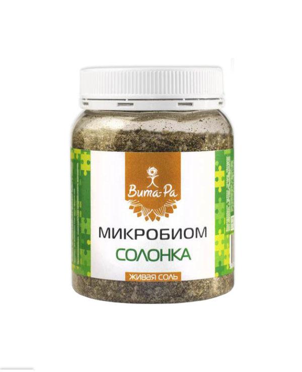 Микробиом Солонка В