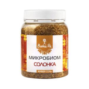 Микробиом Солонка С