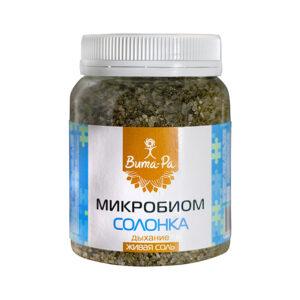 """Микробиом Солонка Д """"Дыхание"""""""